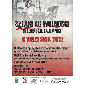 Szlaki ku wolności - Trzebińskie tajemnice