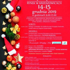 Świąteczny Jarmark w Krzeszowicach