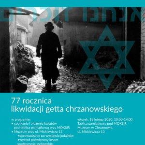 77. rocznica likwidacji getta chrzanowskiego