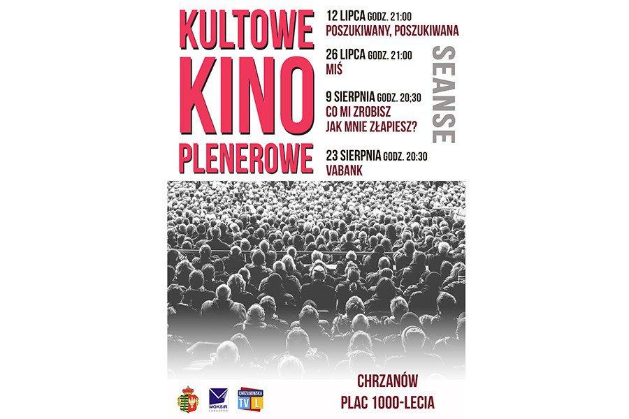 Kultowe Kino Plenerowe w Chrzanowie