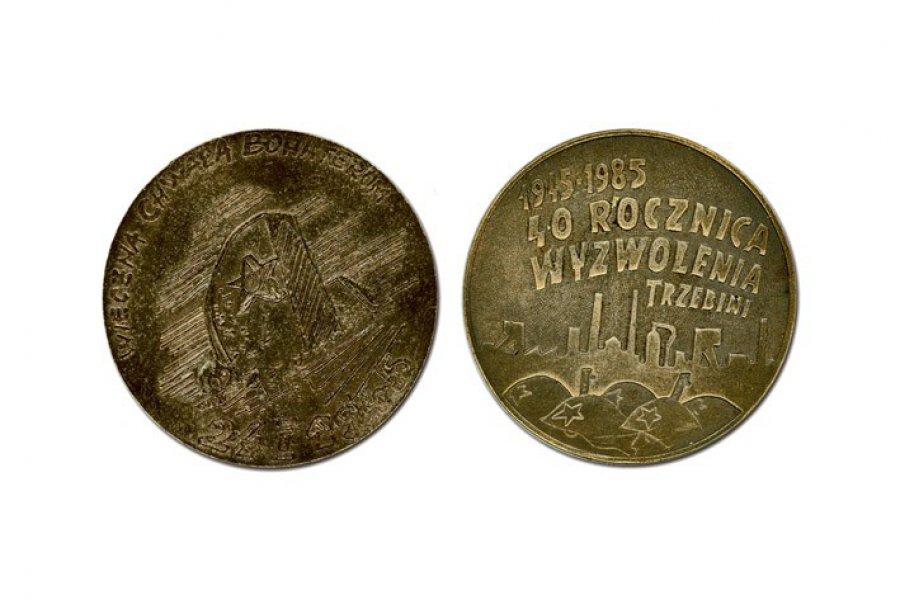Wyzwolenie zniknęło z ulic, ale pozostało na medalach