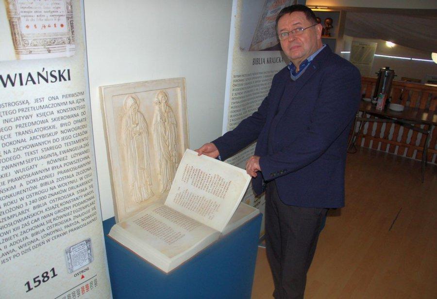 Każdy może obejrzeć Biblię Gutenberga i starożytne zwoje