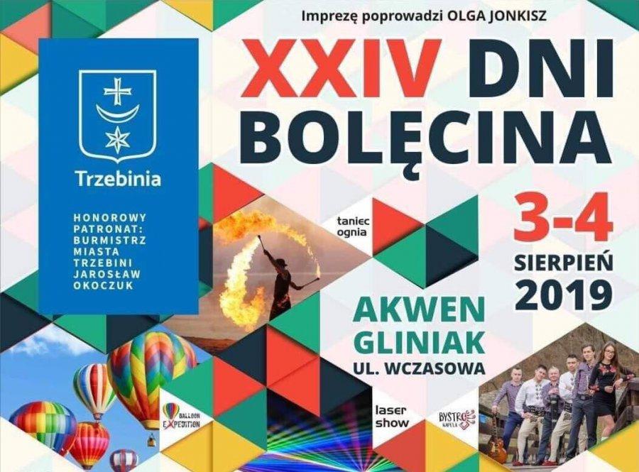 XXIV Dni Bolęcina. Loty balonem, festiwal kolorów i zabawa taneczna
