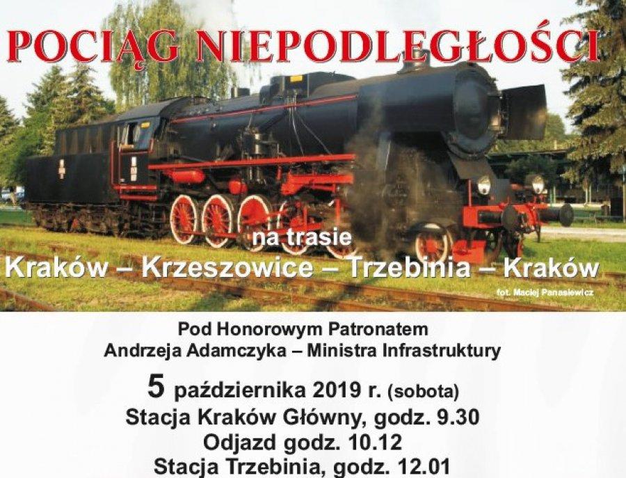 Historyczny pociąg przejedzie w sobotę przez ziemię chrzanowską