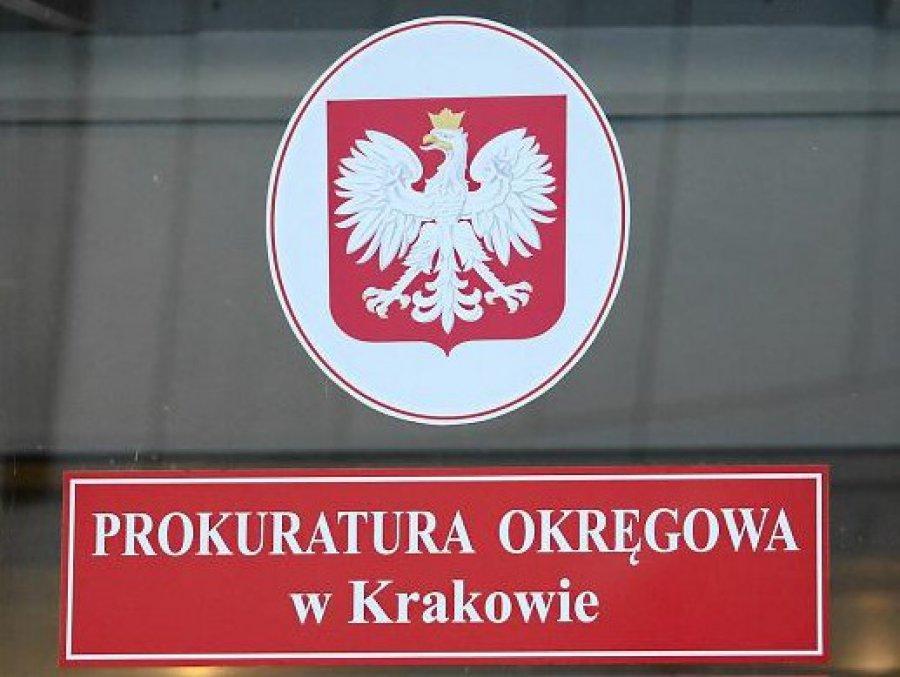 Chrzanowska prokuratura nie zbada, czy zarząd związku komunalnego przekroczył uprawnienia